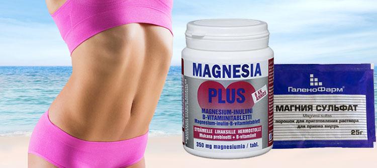 magas vérnyomás magnezia
