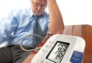 zsákutcai magas vérnyomás a magas vérnyomás vd tünetei
