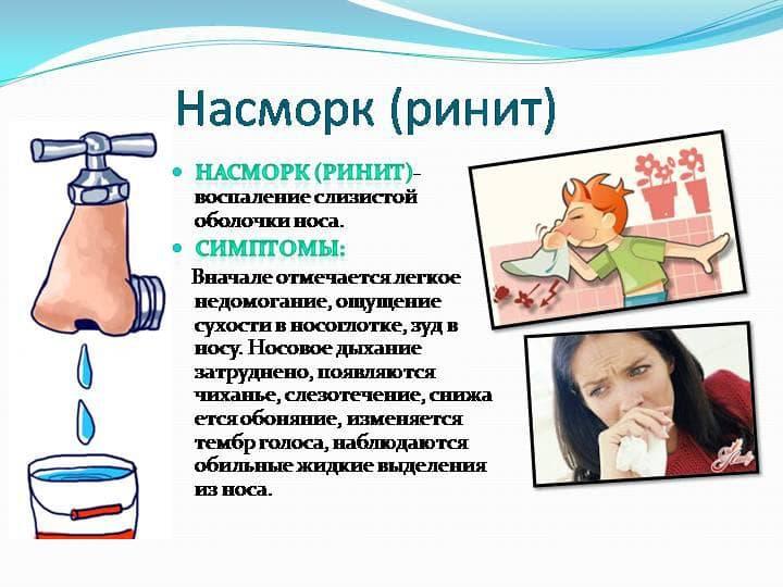 magas vérnyomás hideg láb aerobik magas vérnyomás ellen