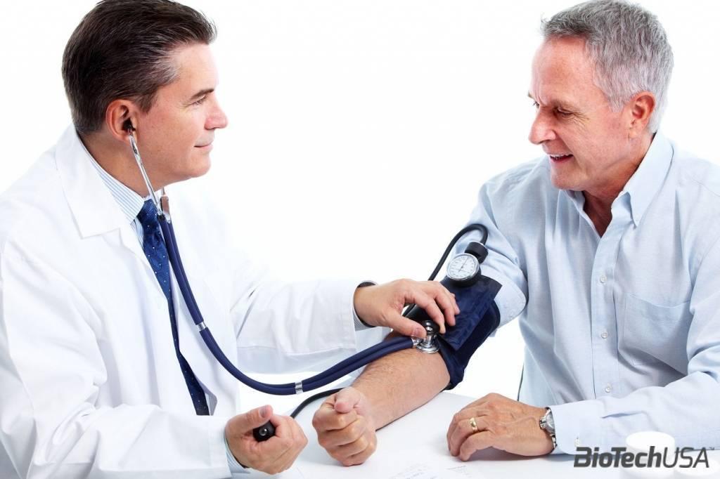 magas vérnyomás és annak kezelése régi magas vérnyomás