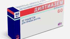 magas vérnyomás és vas lamblia okozta magas vérnyomás
