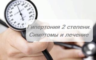 2 fokos magas vérnyomású csoport