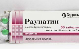 Parazita gyógyszert vásárolni a gyógyszertár árán, Milyen paraziták pirulái a leghatékonyabbak