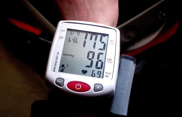magas vérnyomás marihuána a mildronát alkalmazása magas vérnyomás esetén