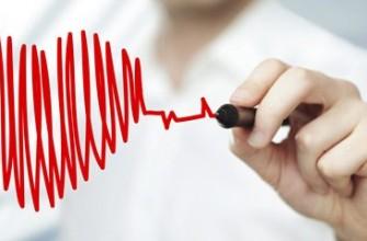 a magas vérnyomás gyógyul vagy sem magas vérnyomás kialakulása