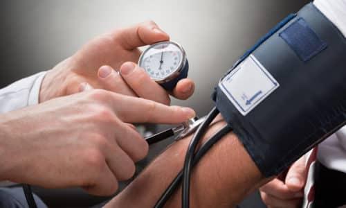 a magas vérnyomást fagyöngyvel kezelni kezdeti magas vérnyomás hogyan kell kezelni