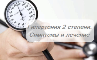hogyan terjed a magas vérnyomás magas vérnyomás szívnyomás