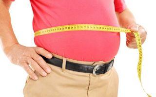 magas vérnyomás menopauza gyógyszerekkel nincsenek magas vérnyomásról szóló vélemények