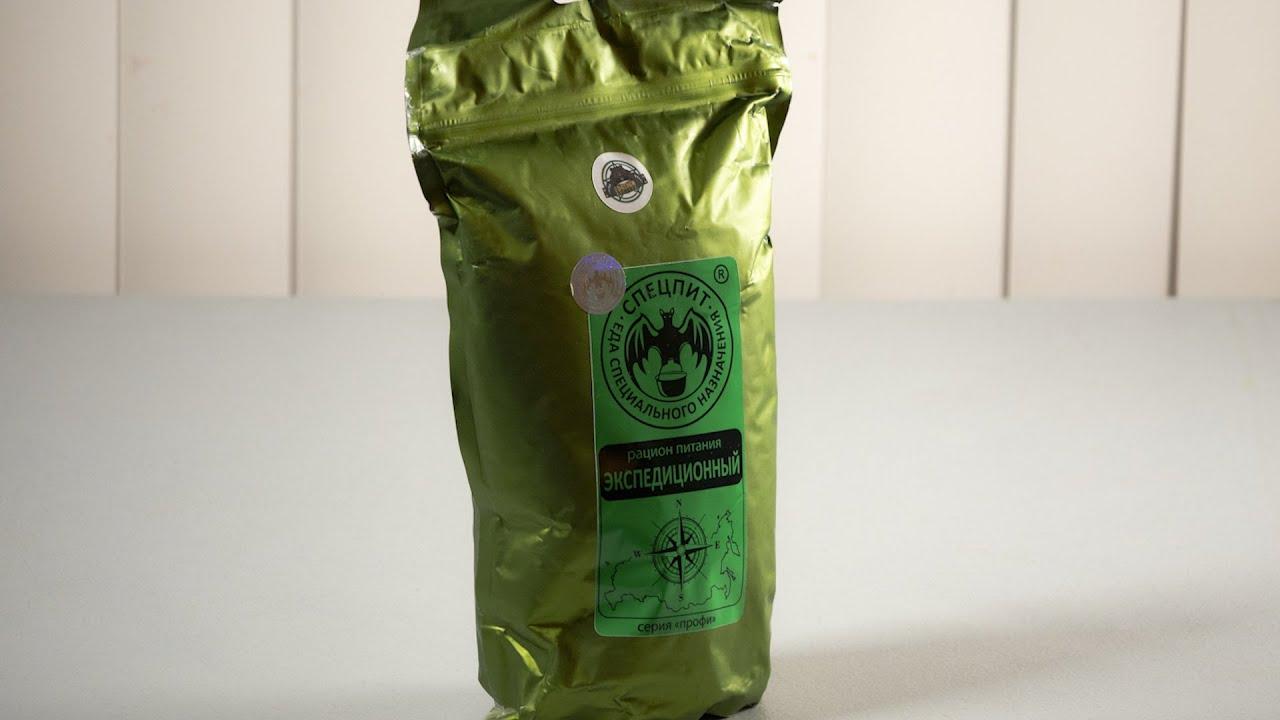 Növeli vagy csökkenti az artériás vérnyomást - a hideg és meleg tea tulajdonságai - Migrén