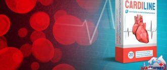 a magas vérnyomás elleni tabletták áttekintése magas vérnyomású aritmia elleni gyógyszer